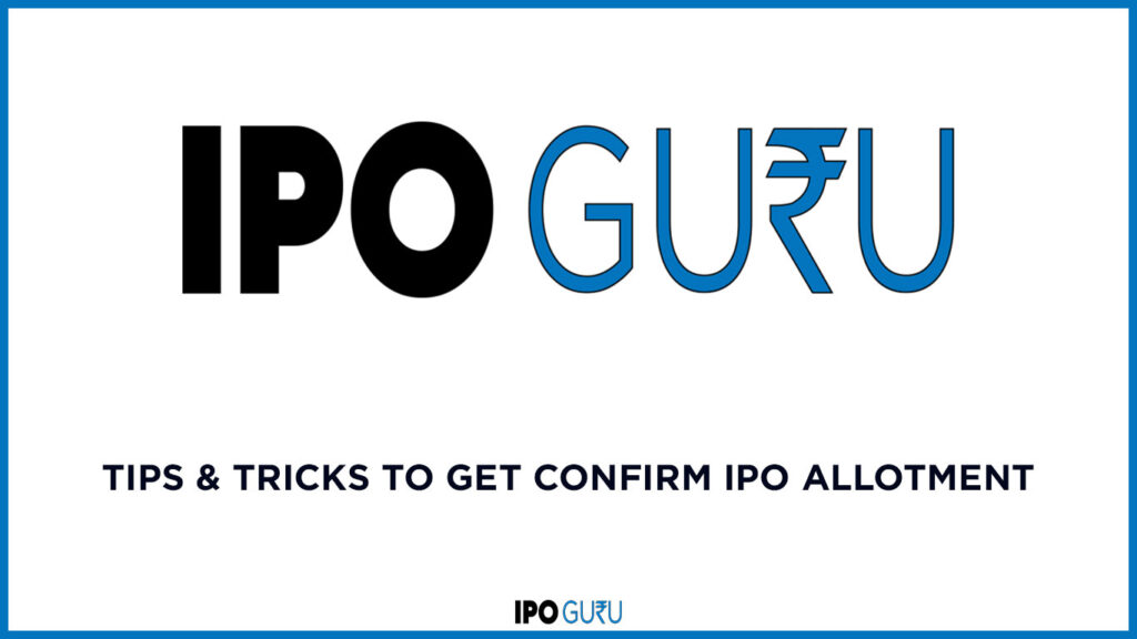 How-to-get-confirm-IPO-Allotment